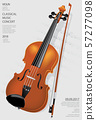 The Classical Music Concept Poster Violin Vector Illustration 57277098