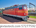 Red Locomotiv on railroad tracks. Russia, close-up 57277592
