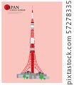 JAPAN landmark, Tokyo Tower vector Illustration 57278335