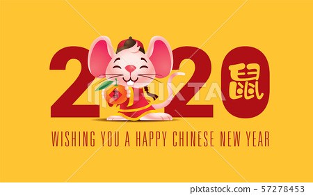 Cartoon cute big ears little rat holding chinese mandarin with big 2020 wording and yellow background. Rat chinese new year 2020. Translation: Rat - vector mascot 57278453