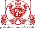 """ตรุษจีน ตกแต่งเมาส์และ """"ฟุกุ"""" 57279663"""