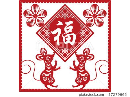 """춘절. 쥐와 """"복""""벽 장식. 57279666"""