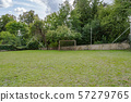 mini-football field on a lawn with a goal 57279765