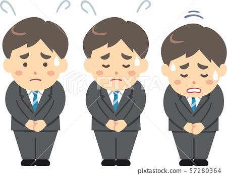 Businessman apology 57280364