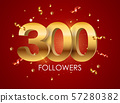 300 Followers Background Template Vector 57280382