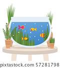 Fish swimming in a tabletop aquarium, flat style vector illustration. Interior design, aquatic pets 57281798