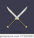Crossed knives icon. Ninja weapon 57283683