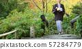 溫泉,旅行,父母和孩子 57284779