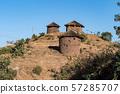 Lalibela, Ethiopia. Famous Rock-Hewn Church of Saint George - Bete Giyorgis 57285707