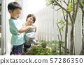 자녀와 함께 식목에 みずやり 가든 닝 57286350