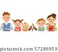 กินข้าวกับครอบครัว 57286959