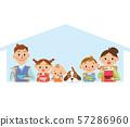 บ้านมื้ออาหารของครอบครัว 57286960