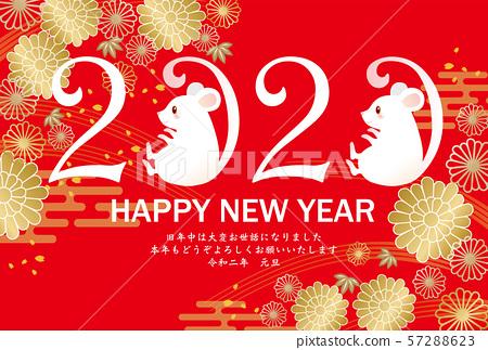 新年賀卡:2020年兒童新年2020年新年賀卡新年賀卡明信片模板2020年新年 57288623