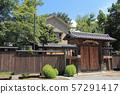 고슈시 현대 산업 유산 宮光園 57291417