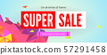 Super sale of the week. Get up discount on all 57291458
