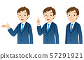 Businessman facial expression pose set 57291921