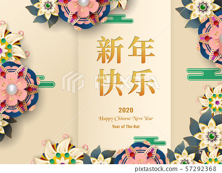 Happy Chinese new year 2020, year of the rat. 57292368