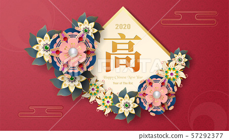Happy Chinese new year 2020, year of the rat. 57292377