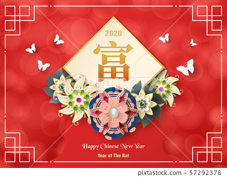 Happy Chinese new year 2020, year of the rat. 57292378