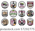 Winery, wine making houses and vineyards icons 57292775