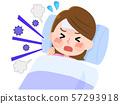 감기 기침 목이 아픈 일러스트 57293918
