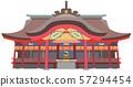 다자이후 텐 만구 이미지 관광지 일러스트 아이콘 57294454