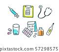 의약품 57298575