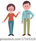 Couples illustration 57303326