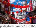 """""""神奈川县""""横滨唐人街/市场街 57306365"""
