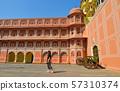 Old buildings in Jaipur, India 57310374