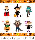 Kids wearing Halloween costumes 04 57313758