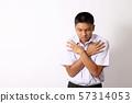 Student 57314053