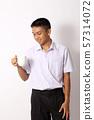 Student 57314072