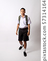 Student 57314164