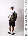 Student 57314924