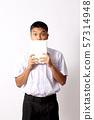 Student 57314948