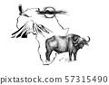 Buffalo on Africa map background with Kilimanjaro 57315490