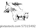 Rhino on Africa map background with Kilimanjaro 57315492