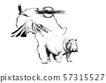 Hippo on Africa map background with Kilimanjaro 57315527