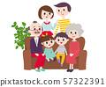 가족 57322391