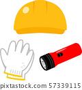Set of helmet, work gloves and flashlight 57339115