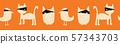 Halloween kids border mummy animals. Seamless vector repeating border. Cute hand drawn bird cat owl 57343703