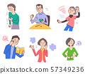 男性和女性症状各种设置 57349236