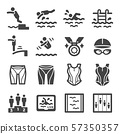 swimming icon set 57350357