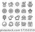 moon festival icon set 57350359