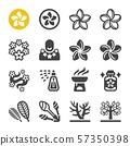 plumeria icon set 57350398