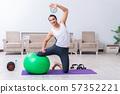 exercise, gym, man 57352221