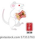소고를 가진 흰색 쥐 - 아이 년 연하장 소재 57353763