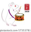 白老鼠玩太鼓鼓 - 新年卡片素材 57353781