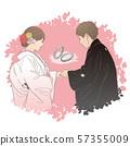 圓環交換儀式(jinjin婚禮)圖像例證 57355009